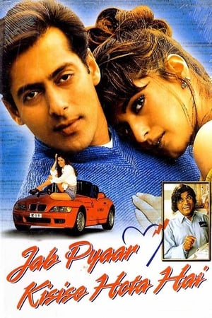 Jab Pyaar Kisise Hota Hai 1998 Full Movie Subtitle Indonesia