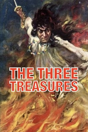 The Three Treasures (1959)