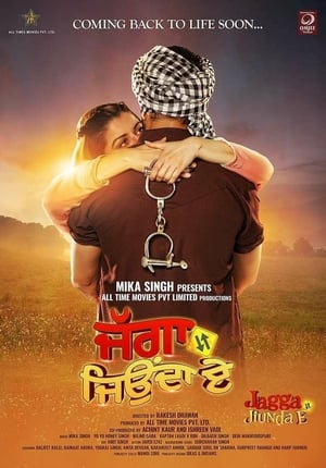 Jagga Jiunda E (2018) Punjabi Movie Watch Online Hd Free Download