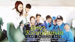 Running Man Season 1 : Cross Country Race