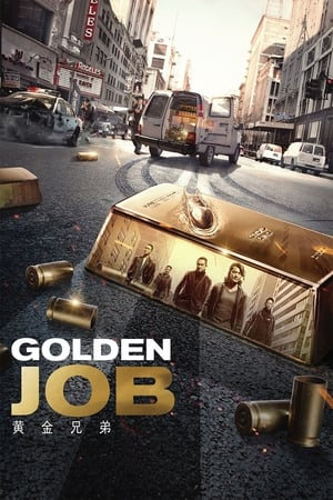 Golden Job (2018) Subtitle Indonesia