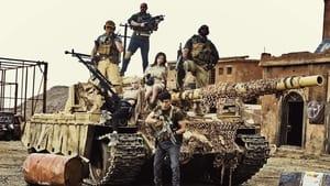 Operation Desert Eagle