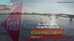 Running Man Season 1 : Han River Crossing Race