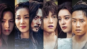 Arthdal Chronicles (2019)