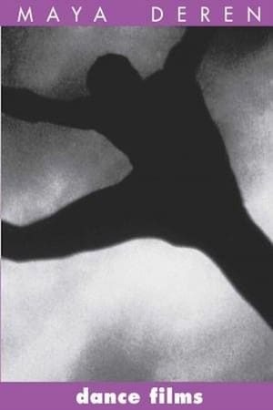 A Study in Choreography for Camera (1945)
