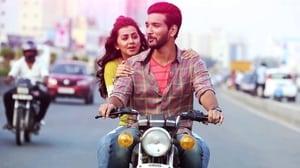 Hara Hara Mahadevaki (2017) Full Movie Watch Online Free Download