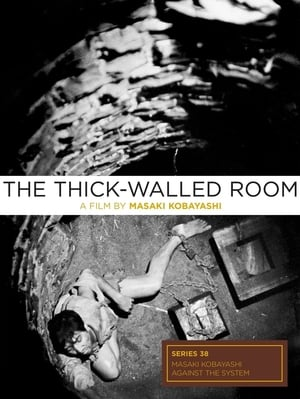 The Thick-Walled Room (1956)