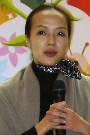 Sheu Fang-Yi