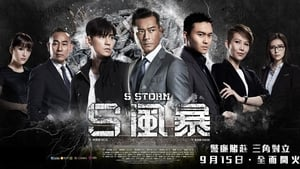 S Storm 2016 Full HQ Movie Free Streaming ★ Openload ★