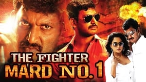 The Fighter Mard No.1