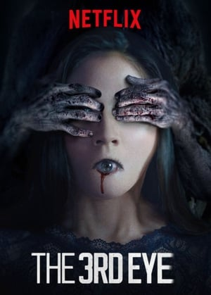 The Third Eye (2018)