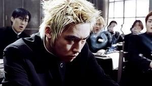 화산고 (2001) film online