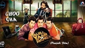 Paisa Yaar N Panga Punjabi Full Movie Watch Online Free Download
