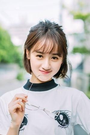 Yuan Bingyan isShu Jing Rong