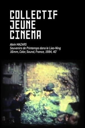 Memories of Spring in Liao Ning (1981)
