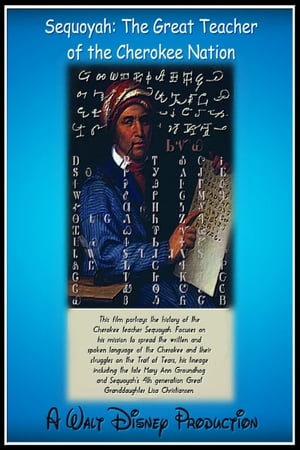 Sequoyah: The Great Teacher of the Cherokee Nation