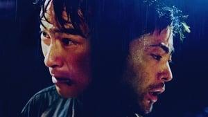Japanese movie from 2012: The Samurai That Night