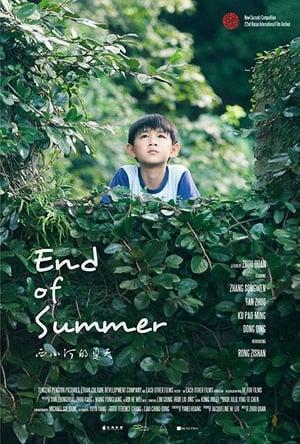 End of Summer (2017) - Solo21 Nonton Movie Film Download ...