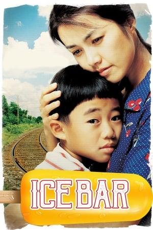 Ice Bar (2006)