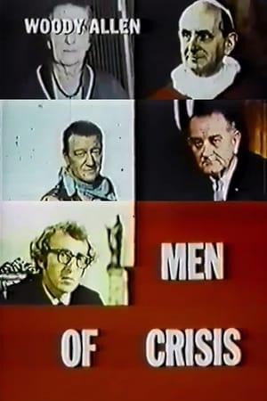 Men of Crisis: The Harvey Wallinger Story