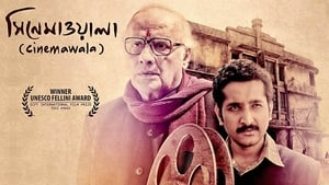 Cinemawala (HD)