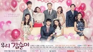 Our Gab Soon ตอนที่ 1-38 ซับไทย HD