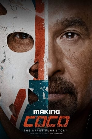 Image Making Coco: The Grant Fuhr Story