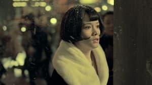 Captura de Ba bai (Los 800) (2020)