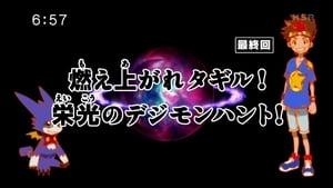 Digimon Fusion 25