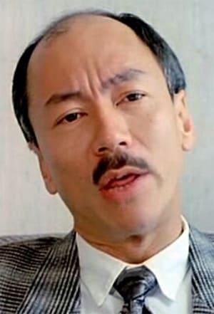 Dennis Chan isMr. Cheng