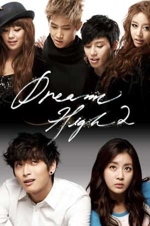 Dream High Season 2
