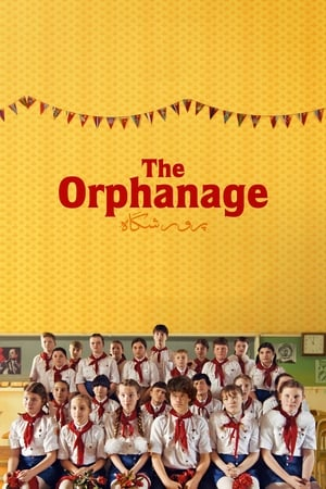 The Orphanage (2019) 2019 Full Movie