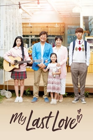 My Last Love-Lee Ye-won