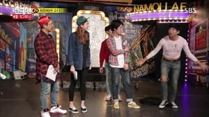 Watch S1E273 - Running Man Online