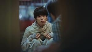 Seobok (2020)