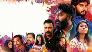 Duryodhana (2017) HDRip Malayalam Full Movie Download