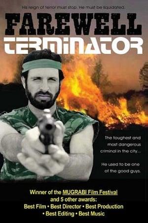 Image Farewell, Terminator