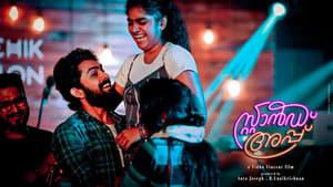 Stand Up (2019) HDRip Malayalam Full Movie Online