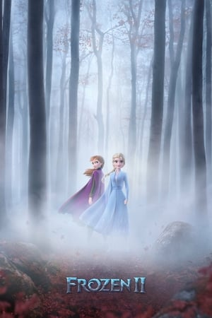 Watch Frozen II online