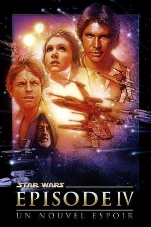 Image La Guerre des étoiles