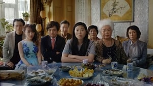 The Farewell 2019 DVDR R1 NTSC Sub