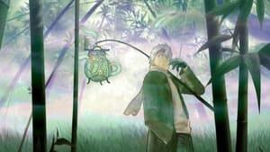 poster Mushi-Shi