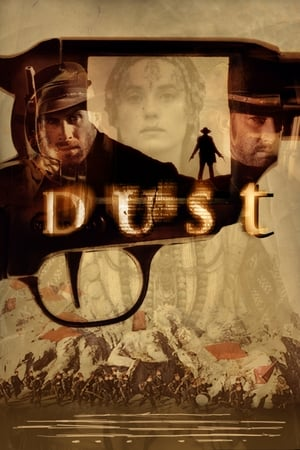 Dust-Matt Ross