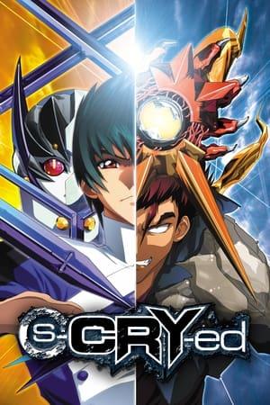 VER Scryed (2001) Online Gratis HD
