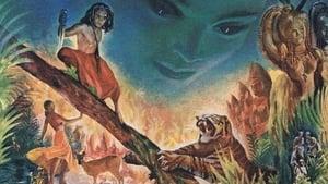 Jungle Book: El libro de la selva