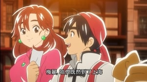 True Cooking Master Boy Season 1 :Episode 9  Shanghai, City of Devils