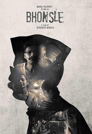 Bhonsle (2018)