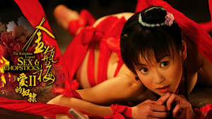 The Forbidden Legend Sex And Chopsticks 2 (2009)