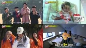 Running Man Season 1 : Everyone Has a Secret