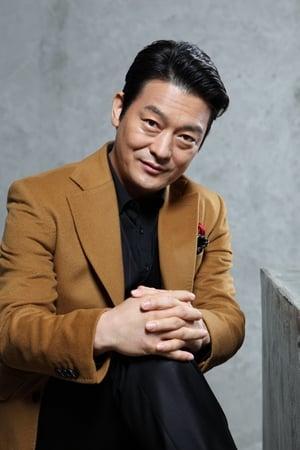Cho Seong-ha isJong-geun Kim